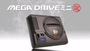 SEGA ANNUNCIA MEGA DRIVE MINI SHENMUE I-II & SEGA AGES 01