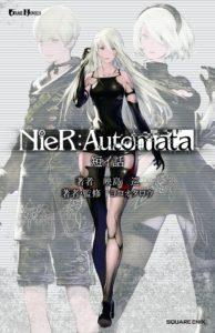 NieR Automata Short Story Long